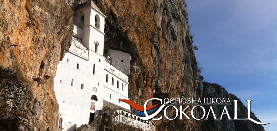 Ostrog - FEATURED